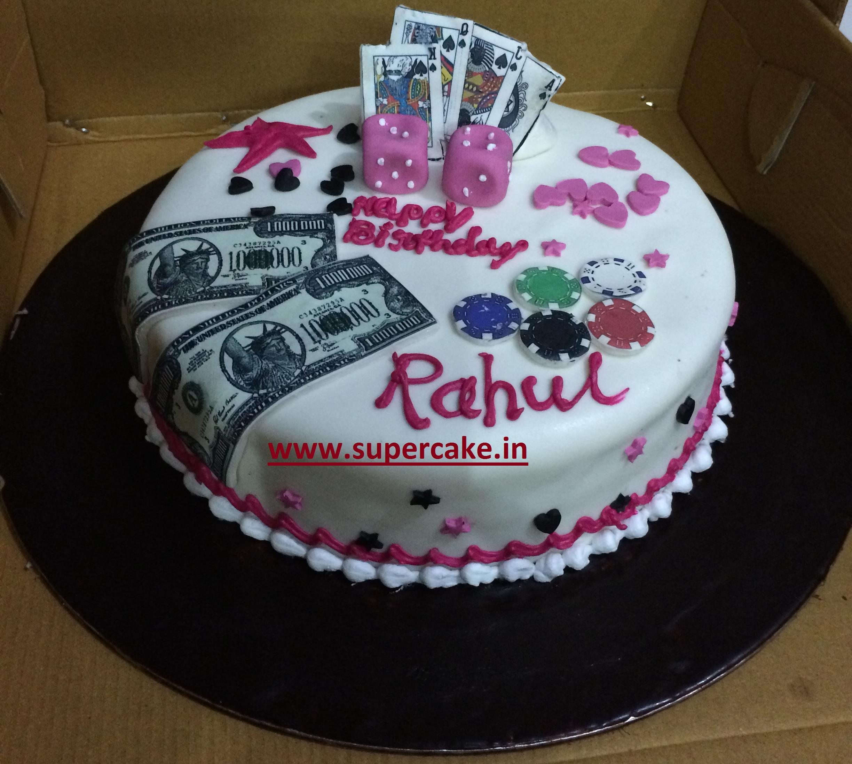 Cake Design For 1 Kg : 1.5 kg fondant cake designer eggless
